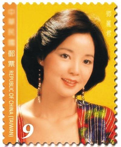 """台湾""""中华邮政""""今年发行的邓丽君邮票。"""