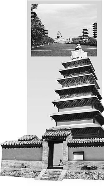 上图:台湾佛光山 下图:灵寿幽居寺塔
